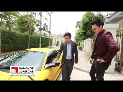 Celebrity Car :: คุณอรรจอศิรา เข็มกลัด by Bangkok Supercar