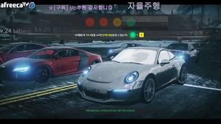 [유아프리190118-1]니드포스피드엣지 자율주행 NEED FOR SPEED car race game Automatic Driving