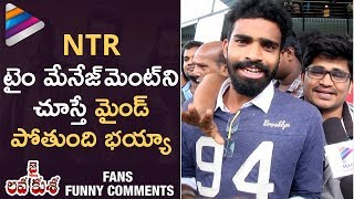 Jai Lava Kusa Movie Response | NTR Fans Funny Comments | Raashi Khanna | Nivetha | #JaiLavaKusa