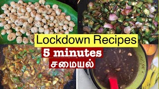 5 super food  recipe  during lockdown  | quick , easy  & healthy recipes in Tamil | #mahabepositive