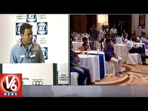 Minister KTR Attends For ICC Southern Regional Council Meeting In Hyderabad | V6 News