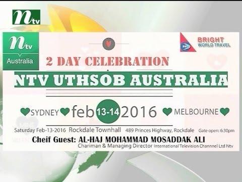 2 day NTV Festival begins in Australia today