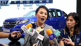 M news MXF Thailand International Motor Expo 2017 chevrolet