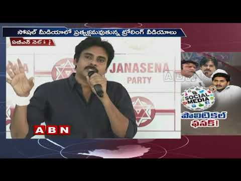 Netizens Trolls on AP Political Leaders | Political fasak | ABN Telugu