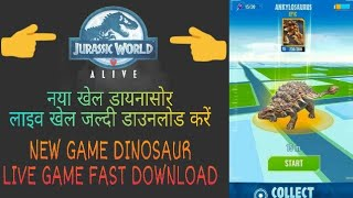 HOW TO DOWNLOAD JURASSIC PARK WORLD ALIVE GAME (LOOK LIKE POKEMON GO GAME)