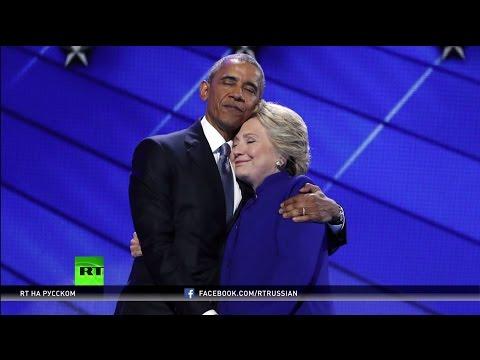 WikiLeaks: Обама знал об использовании Клинтон личной почты до публикаций в СМИ