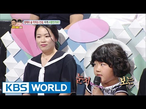 8-year-old sister is scared of her mother! [Hello Counselor / 2017.07.24]