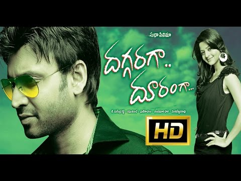 Daggaraga Dooramga Full Length Telugu Movie || Dvd Rip.. video