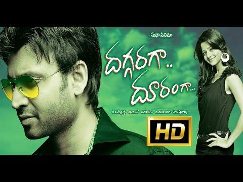 Daggaraga Dooramga Full Length Telugu Movie || DVD Rip..