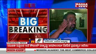 High Tension in Osmania University | Kathi Mahesh Fans Vs Pawan Kalyan Fans