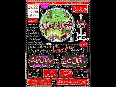 LIVE Majlis aza 15 Aug 2017 talagang