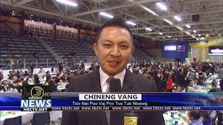 3 HMONG NEWS: Chineng Vang, son of GVP,  speaks at Vang Council of MN New Year 2018.