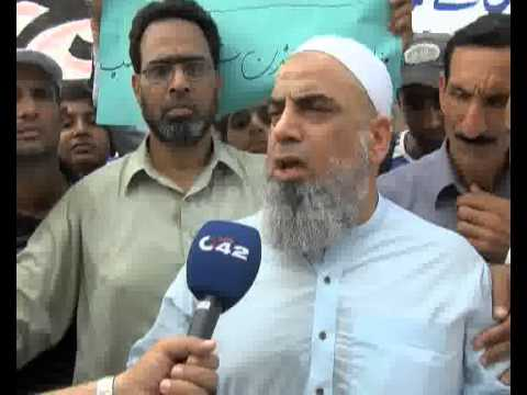 LRCA Protest Against PCB Scrutiny Work Pkg Amir Raza City42