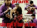Salon Prank Pranks In India 2017 By Thank You Banna mp3