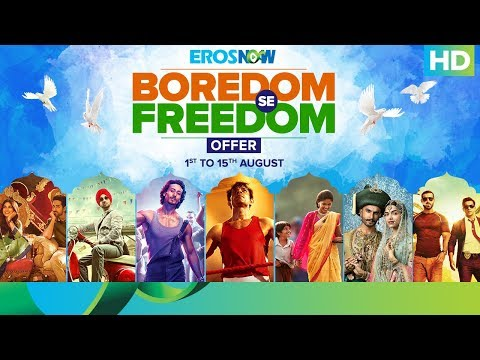 Boredom se Freedom! | Independence Day Offer