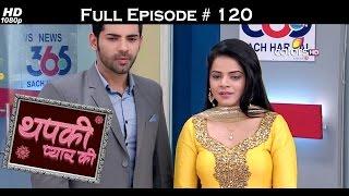 Thapki Pyar Ki - 10th October 2015 - थपकी प्यार की - Full Episode (HD)