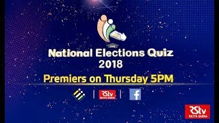Promo - National Elections Quiz 2018 Premiere