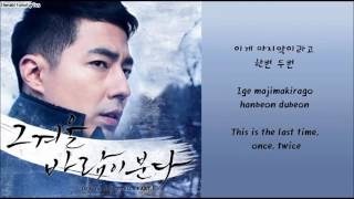 Yesung Super Junior Gray Paper Hangul Romanized English Sub Lyrics