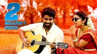 Ennodu Nee Irundhal - Album Song | Jagan Vijaya | Kathirravan | Amulya Kattimani