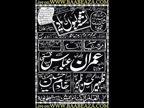 Live Ashra Majlis e Aza 9 Muharram 2018 Imam Bargah Shan e Hussain as Sheikhupura (www.baabeaza.com)