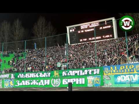 Карпати-Шахтар 30.03.13 | Karpaty - Shakhtar 30.03.13