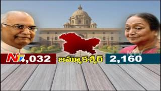 BJP Leaders and Activist Celebrations || Ramnath Kovind Wins in Presidential Election