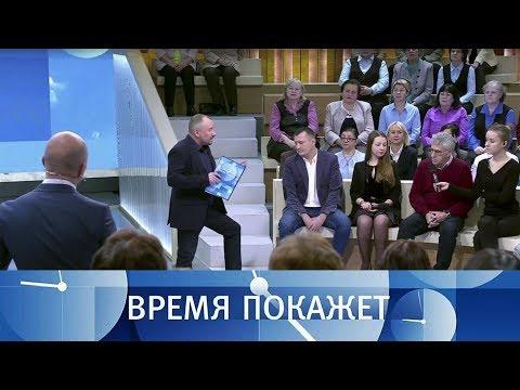 Донбасс: резолюция ПАСЕ. Время покажет. Выпуск от 24.01.2018
