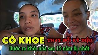 Cô KHOE bị nhốt trong 15 năm, không mặc đồ nay đã bước ra ngoài xã hội I PHONG BỤI