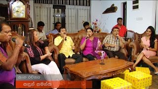 Tea Party with Vinu - 09th March 2017