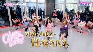 Cherry Bullet Cover momoLAND AOA SF9 HAVANA Twice