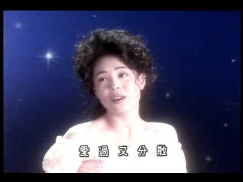 江淑娜 Nana Chiang - 兩個人的月亮 (官方完整版MV)