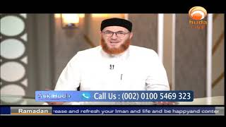 Ask Huda April 29th 2020 Ramadan 6th Dr Muhammad Salah #LIVE #HD #islamq&a #HUDATV