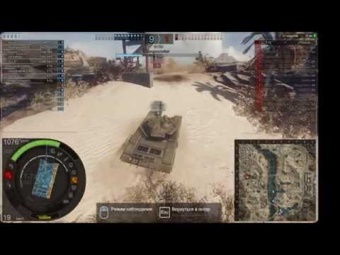Бой на европейском ОБТ 5 уровня Armored Warfare: Проект АРМАТА!
