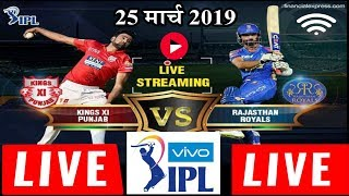 LIVE - IPL 2019 Live Score, rr vs kxip Live Cricket match highlights today
