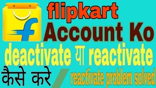 How to Deactivate and Reactivate Flipkart's account
