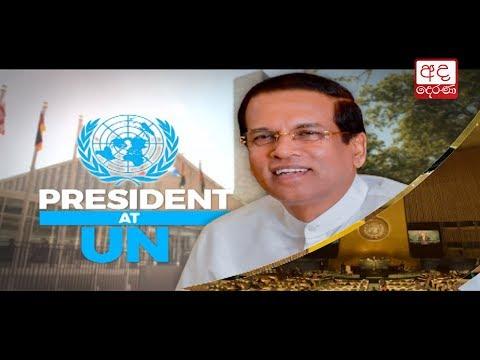 president in new yor|eng