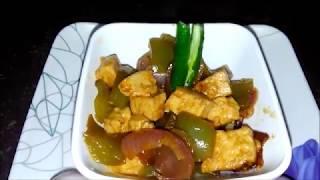 Chilli Paneer Recipe || Chilli Cottage Cheese Recipe