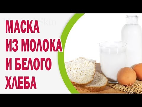 Уход за кожей лица в домашних условиях: маски с хлебом