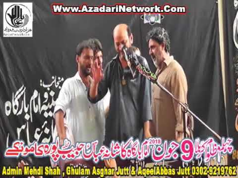 Zakir Intasar Hussain Manzoor 9 June 2018 Habib Pura Kamoke