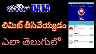 Remove Reliance Jio 1GB limit Get 100GB or Unlimited With Proof In Telugu ( 2017 )  Tech Guru Lingam