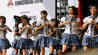 Download Lagu JKT48 - Everyday Kachuusha, Pesawat Kertas | At Blok M Square - ENNICHISAI 2018 Gratis STAFABAND
