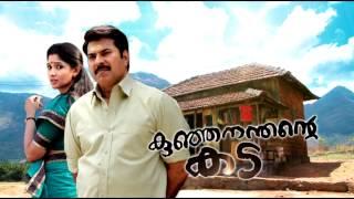 Kunjananthante Kada - Kunjananthante Kada - Malayalam Movie 2013 - DVD & VCD Release 20.12.2013 GFX Trailer