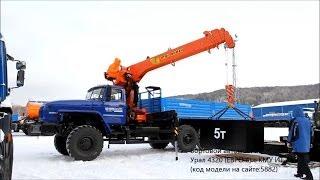 Учебная практика. Тема: Вождение трактора МТЗ - 80.