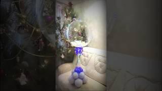 шары Баблс Bubbles Deco от АРС Мир Счастья