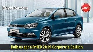 Volkswagen Ameo 2019 Corporate Edition - Sedan Cars Under 10 Lakh In India 2019