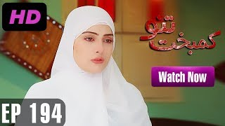 Kambakht Tanno - Episode 194  | A Plus ᴴᴰ Drama | Shabbir Jaan, Tanvir Jamal, Sadaf Ashaan