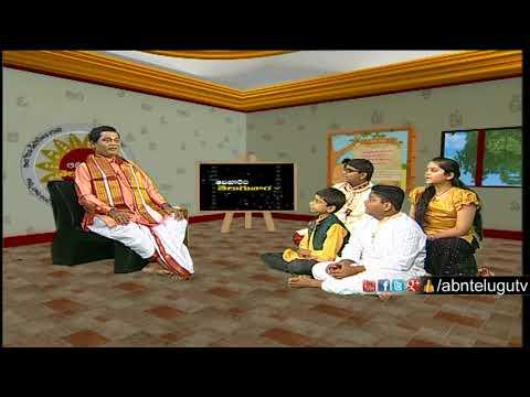 Meegada Ramalingaswamy About Poets   Adivaram Telugu Varam   Episode 13