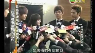 100114 TVB Ent. News - GHS & Fahrenheit film MV in Taiwan