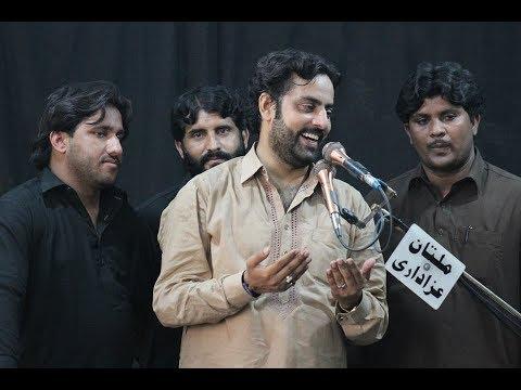 Zakir Syed Sajid Hussain Shah I Majlis 9 Safar 2018 | ImamBargah Syed Momin Shah Shia Miani Multan