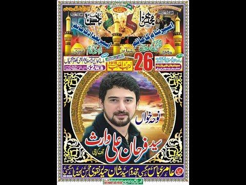 Nohakhawan Farhan Ali Waris | Majlis 26 Rajab 2018 | Khallar Magsian Vehari |